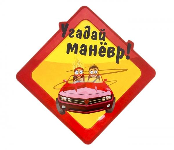 Подарки для женщины автомобилиста